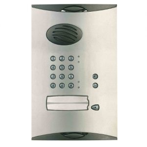 DAITEM DB721 Armoured Cover with Badge Reader & Keypad