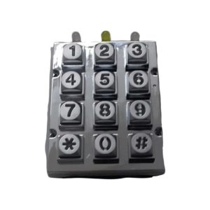 AES-KP-ASSM Replacement Keypad
